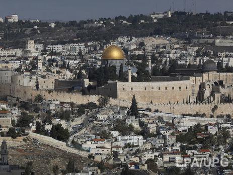 В Єрусалимі спалахнули заворушення