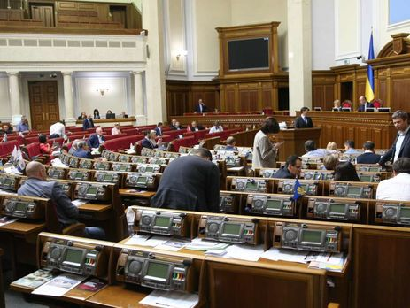 Рада внесла зміни до Податкового кодексу для забезпечення збалансованості держбюджету-2018