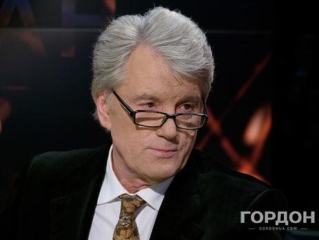 Виктор Ющенко: Чтобы подняться до уровня 2013 года, нам нужно с такими экономическими темпами, как сегодня, прожить до 2032 года