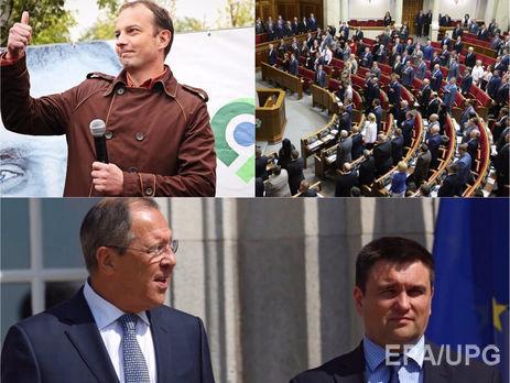 Соболев больше не глава антикоррупционного комитета Рады, парламент рассматривает госбюджет, Климкин встретился с Лавровым. Главное за день
