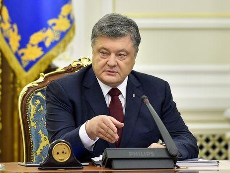 Порошенко приветствовал оперативное принятие госбюджета: Такого давно не бывало