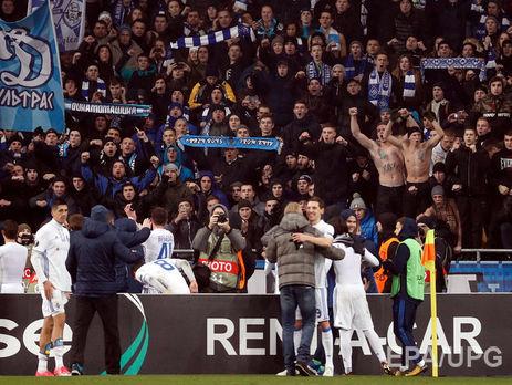 «Динамо» заканчивает групповой турнир Лиги Европы UEFA на1 месте