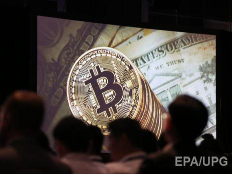 Вартість биткоина подолала позначку в $18 тис. і почала зниження