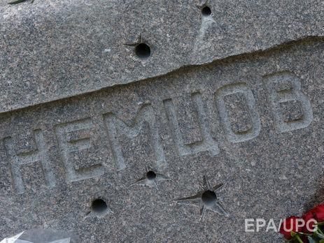 ВКиеве появится сквер вчесть Немцова: сделан важный шаг