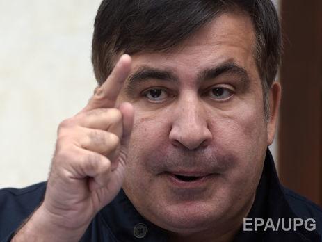 Саакашвили сказал объявление изизолятора СБУ