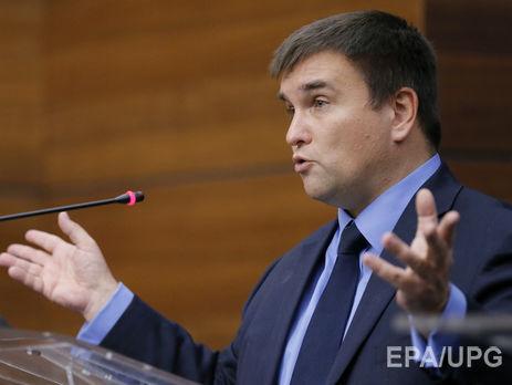 Климкин объявил, что Запад считает арест Саакашили внутренним делом Украины
