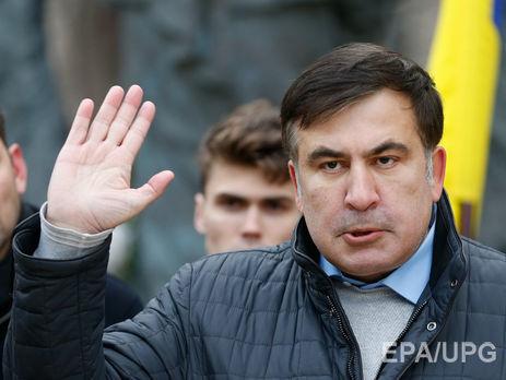 Прокуратура Украины вызвала Саакашвили надопрос