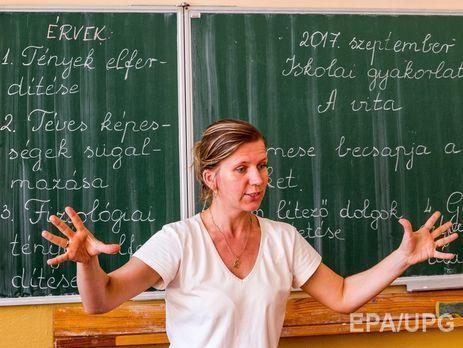 Киев описал модель перевода образования в русских общинах наукраинский