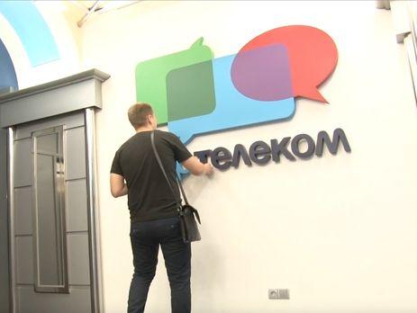 Компания Ахметова, проигравшая апелляцию по делу о покупке ...