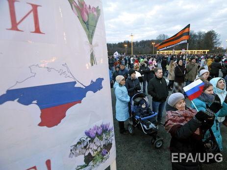 Кивико: Доходы Крыма всравнении с прошедшим годом увеличились начетверть