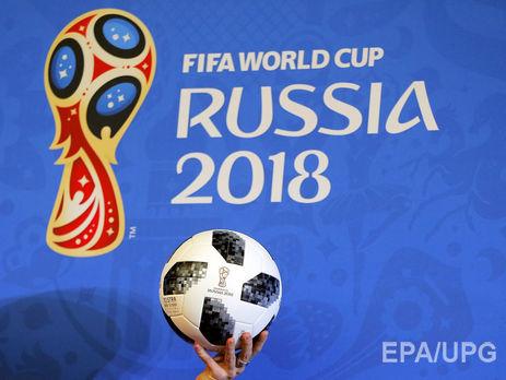 Крымчане несмогут купить билеты наЧМ-2018 насайте ФИФА