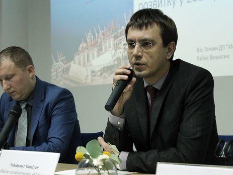 ВКиеве сообщили опланах закончить железнодорожное сообщение сРоссией