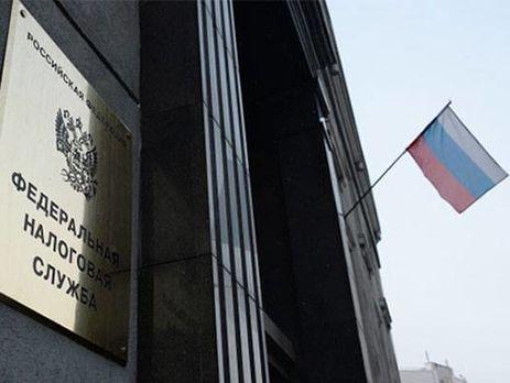 ВСочи начальника районной налоговой инспекции сократили занеуплату налогов