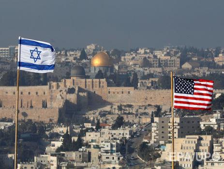 Bildergebnis für Иерусалим США Палестина Израиль