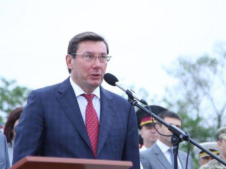 Луценко: Наступного року мисподіваємося спецконфіскувати ще5 млрд Януковича