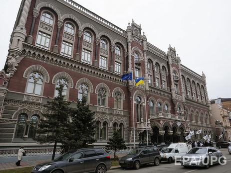ВНБУ рассказали, когда Украина может получить следующий транш отМВФ