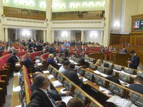 Врасписании Рады наследующую неделю нет законодательного проекта ореинтеграции Донбасса