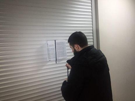 Вофісі газети «Вести» знову обшуки