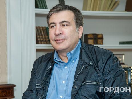 Генпрокуратура оскаржила відмову суду відправити Саакашвілі під домашній арешт