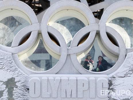 УПекіні презентували емблему зимової Олімпіади
