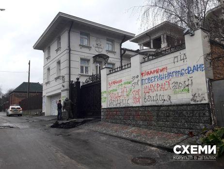Под домом экс-министра Ставицкого неизвестные подожгли шины