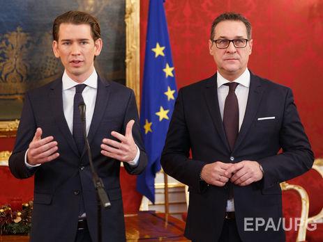 Курц: Новое руководство Австрии будет придерживаться курсаЕС посанкциям против РФ
