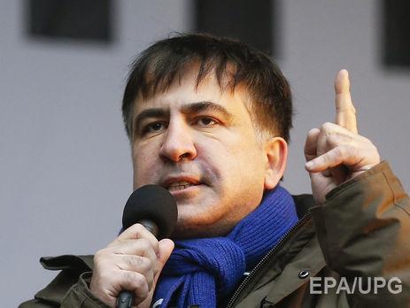 «Это все какие-то неизвестные провокаторы!»— Саакашвили открестился отштурма Октябрьского замка