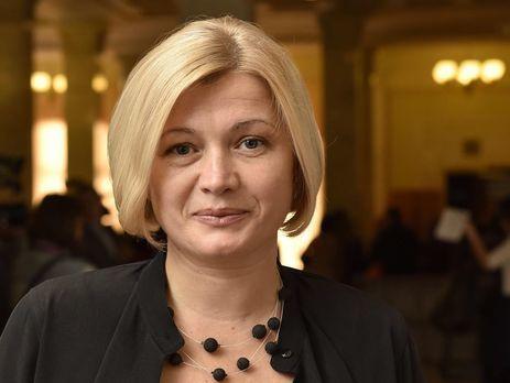 РФ выдвинула новые требования: Геращенко поведала обугрозе срыва обмена пленными