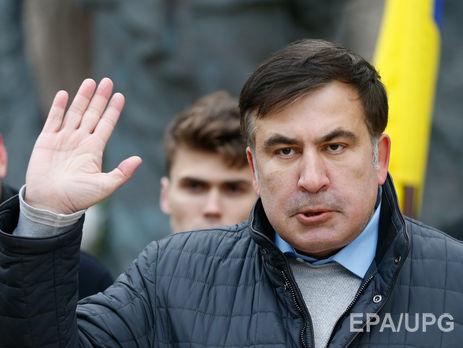 Картинки по запросу саакашвили вызвали на допрос