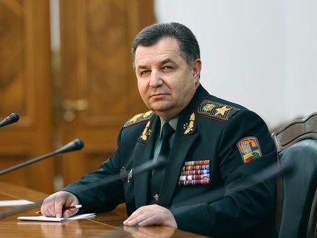 УРосії заявили, що її військові вСЦКК покинуть Україну 19 грудня
