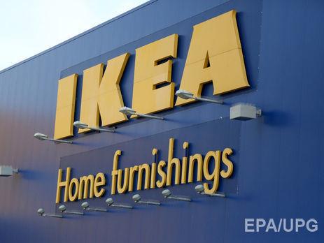 Ikea планирует зайти на украинский рынок в течение двух лет гордон