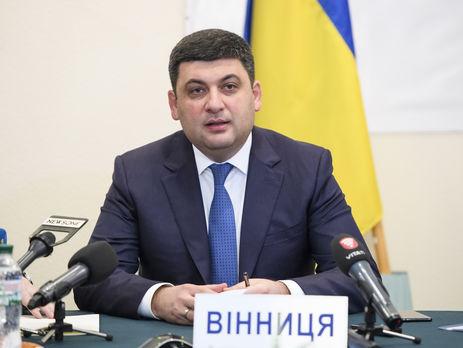Непогода вУкраинском государстве: Гройсман поручил отслеживать пробки на трассах при помощи авиации