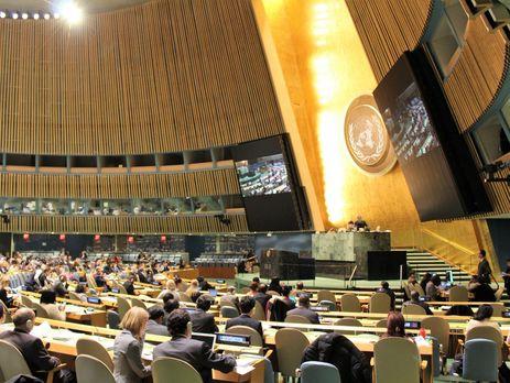 70 делегаций поддержали позицию Украины