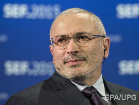 «Кремлевская ОПГ»: в Российской Федерации попросили непускать Владимира Путина навыборы
