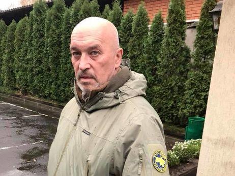 Выход граждан России изСЦКК усугубит гуманитарную ситуацию наДонбассе— Тука