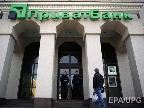 Украинский Приватбанк обратился вЛондонский суд сиском против бывших владельцев