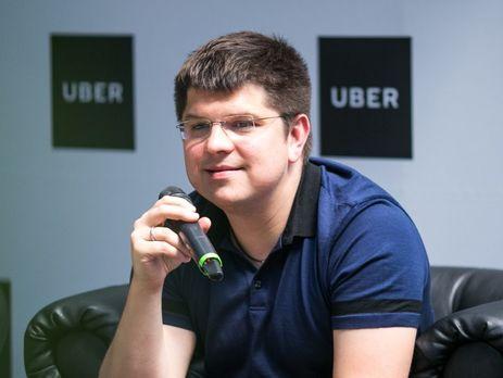 Uber відкрив уКиєві штаб-квартиру зобслуговування Центральної таСхідної Європи
