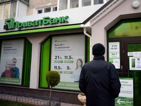 Коломойский объявил, что всемирный арест его активов является временным