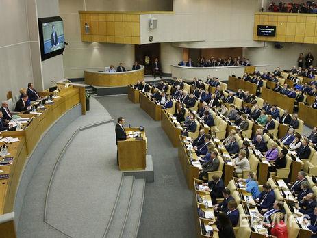 Держдеп підтвердив дозвіл напродаж летальної зброї Україні