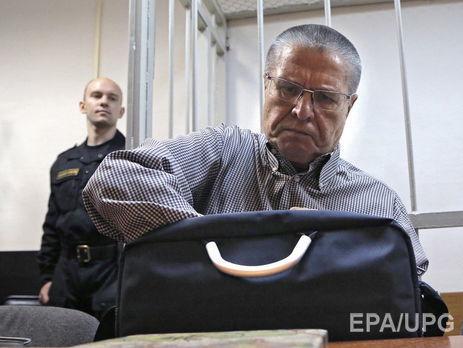 Улюкаева после карантина перевели вкамеру «Кремлевского централа»