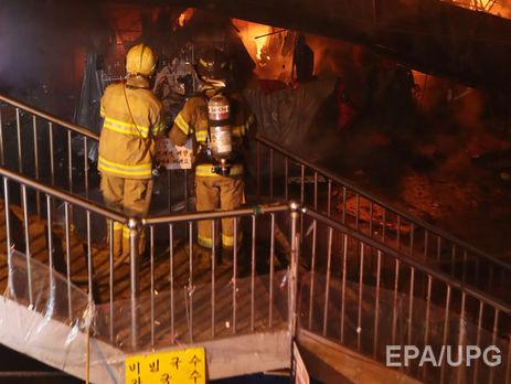 Пожежа в Південній Кореї: щонайменше 29 загиблих