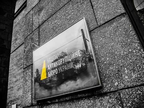 Около 85% украинцев считают, что борьба скоррупцией безуспешна