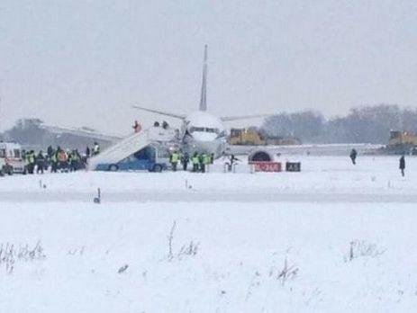 «Белавиа» после инцидента в«Борисполе» направила вукраинскую столицу 2-ой самолет