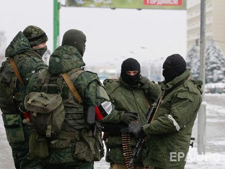 Украинские силовики планируют соблюдать «новогоднее» перемирие вДонбассе