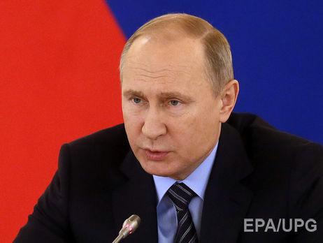 Новая оборонная стратегия США носит агрессивный характер— Путин