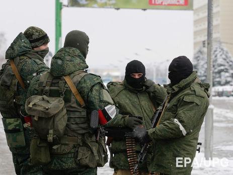 Взоне АТО ссамого начала суток соблюдается перемирие,— штаб