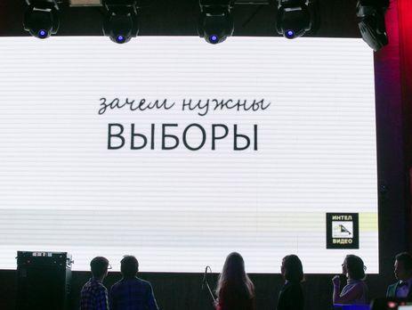Машинистка башенного крана вполне может стать конкурентом В.Путина навыборах