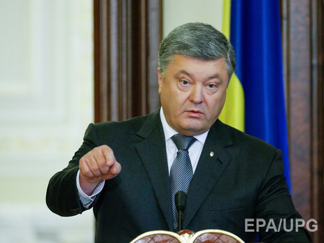 США переступили черту, объявив онамерении передать Украине летальные вооружения— МИДРФ