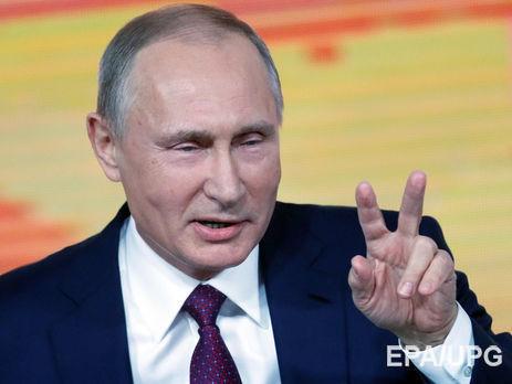 Что с медведевым март 2018