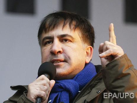 Саакашвили призвал приверженцев держаться подальше от«кофемайдана» Порошенко